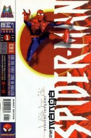 Spider-man Manga Comics